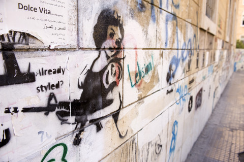 fred bourcier photographe reportage liban beyrouth murs tags