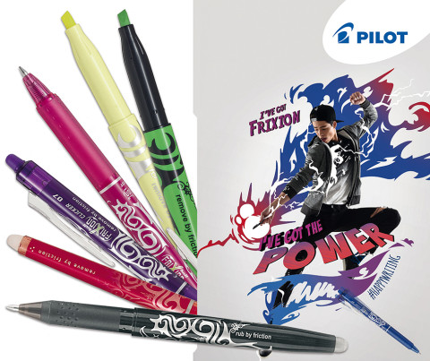 campagne publicitaire stylo Pilot par frederic Bourcier
