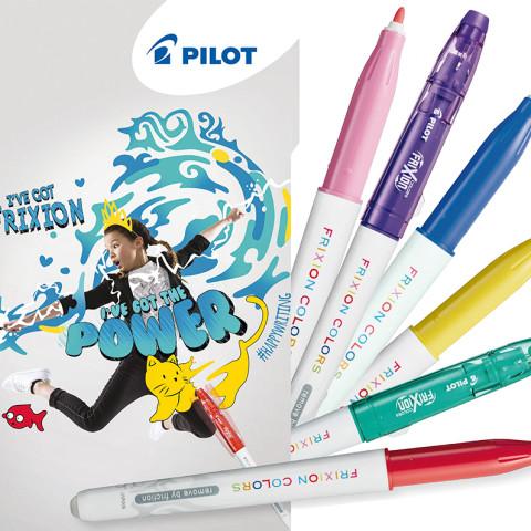 serie prises de vue saut pour campagne publicitaire stylo Pilot réalisation frederic bourcier